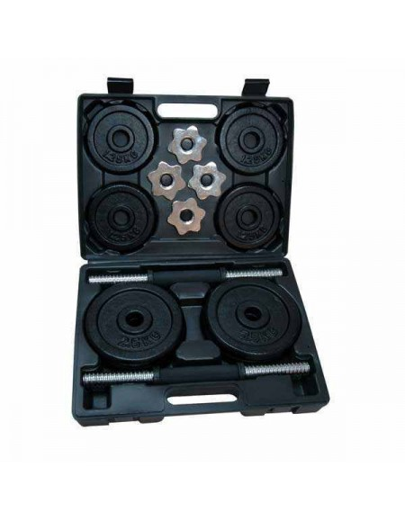 Гантели наборные в чемодане Stein Home Dumbbell Steel Set Box