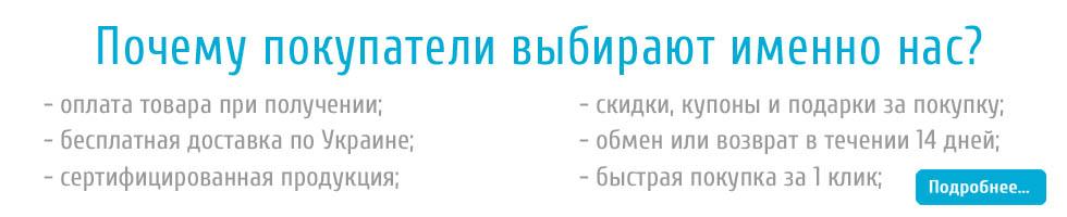 data/Banners/banner_pochemu.jpg
