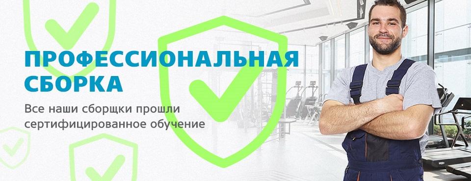 data/Banners/sportmarket_banner_3_v2.jpg